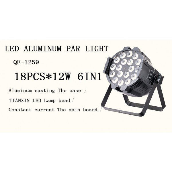 Световой прибор QF-1259 LED ALUMINUM PAR LIGHT 18PCS*12W (6 in 1)